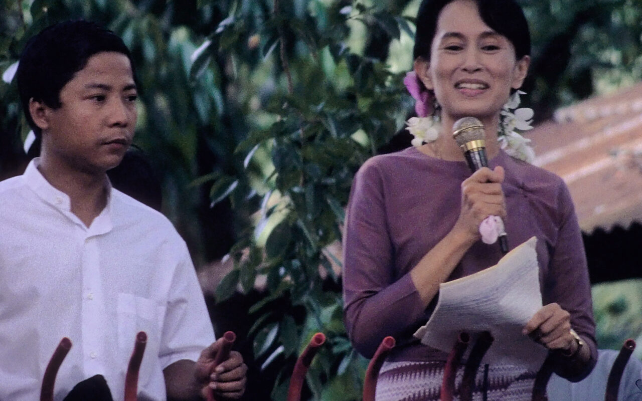 An Aung San Suu Kyi Sighting